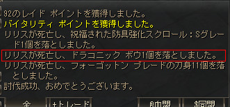543190_photo0.jpg
