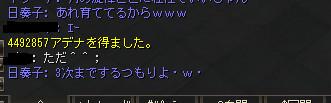 543194_photo0.jpg