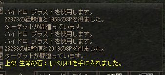544140_photo0.jpg
