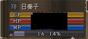 544911_photo0.jpg
