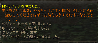 545766_photo0.jpg