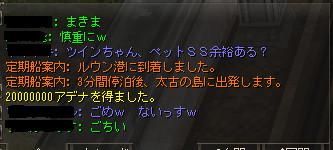 552673_photo0.jpg