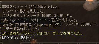 553119_photo0.jpg