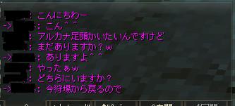 554200_photo0.jpg