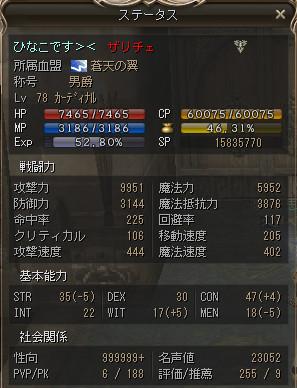 617214_photo0.jpg