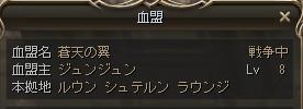 623836_photo0.jpg