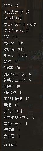 641028_photo0.jpg