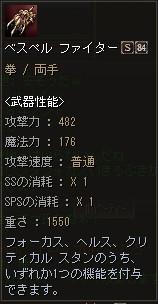651424_photo0.jpg