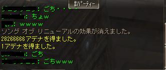 651426_photo0.jpg
