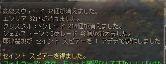 748355_photo0.jpg