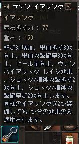 803199_photo0.jpg