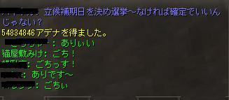 841111_photo0.jpg