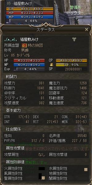 892785_photo0.jpg