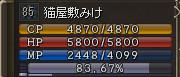921559_photo0.jpg