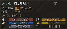 921568_photo0.jpg
