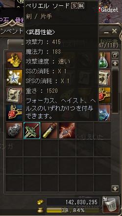 922931_photo0.jpg