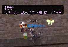 922933_photo0.jpg