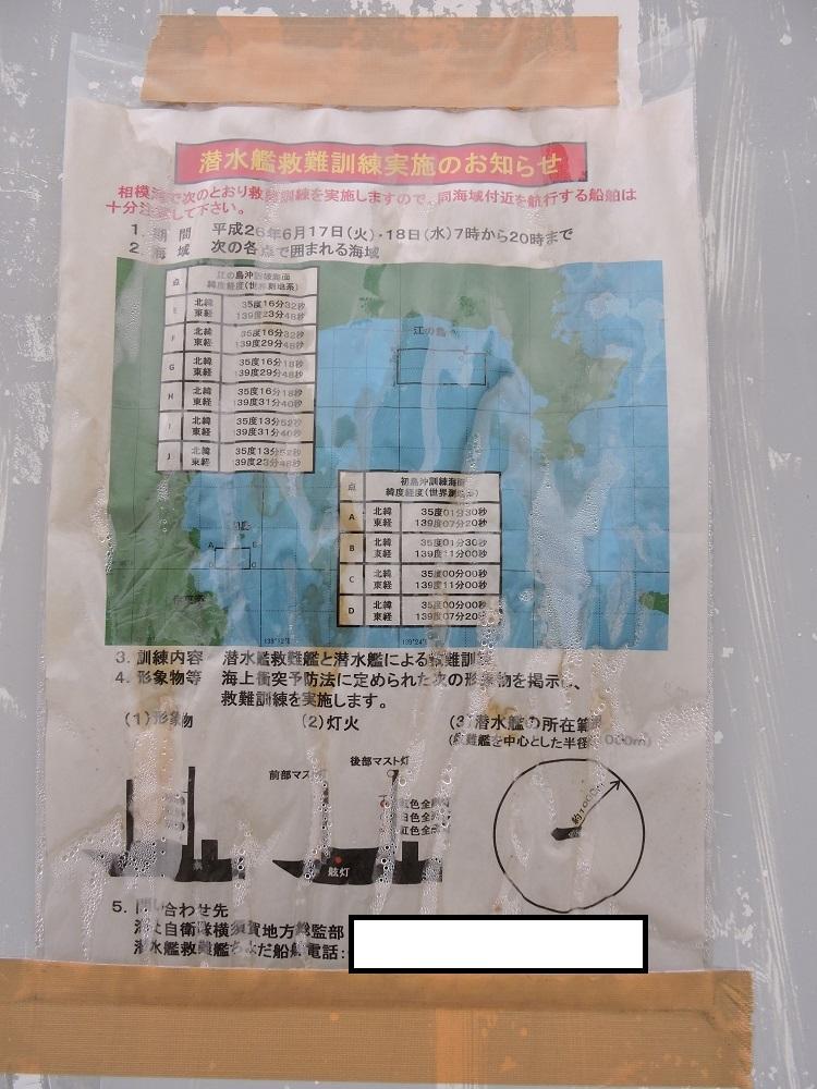 chiyoda-20_201407041703395dc.jpg