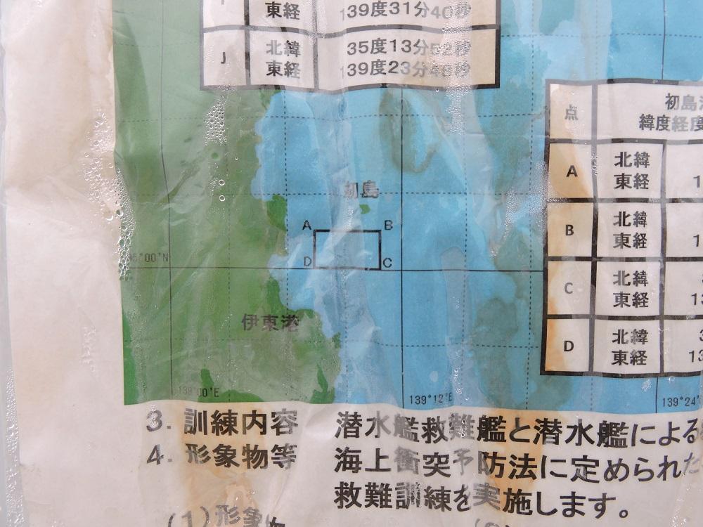 chiyoda-22.jpg
