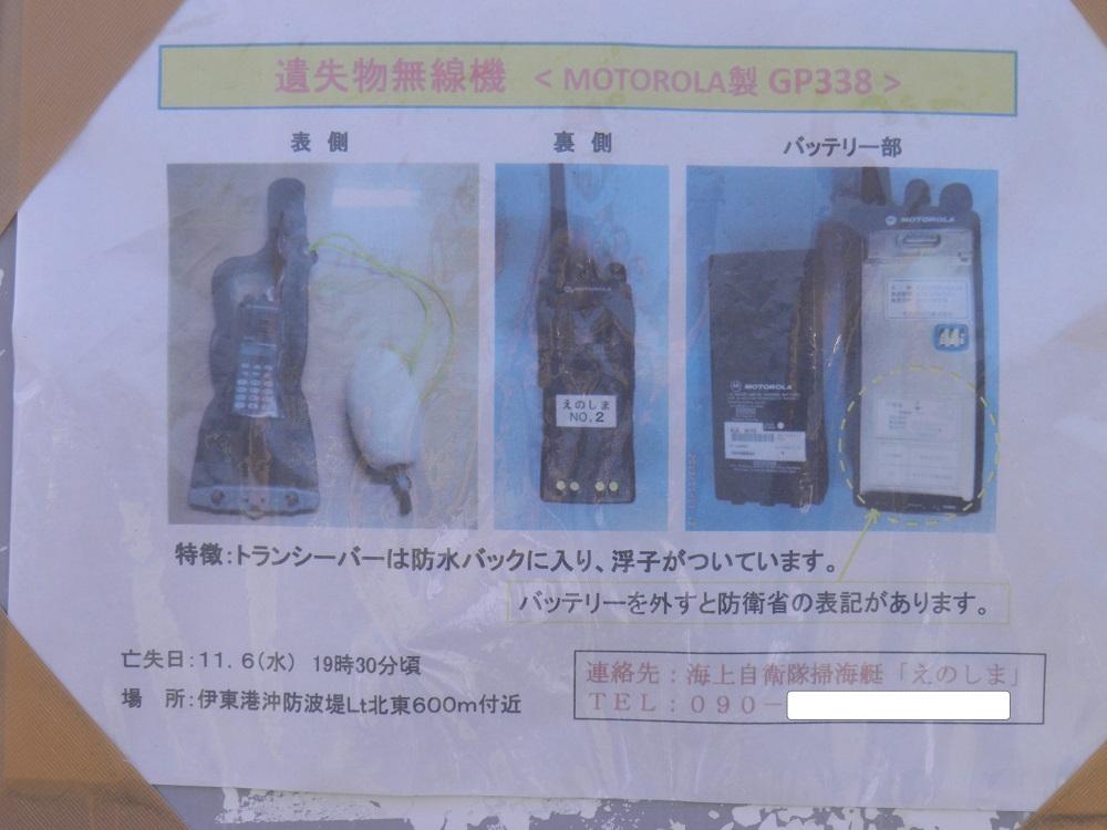 enoshima-2_20140303151955147.jpg