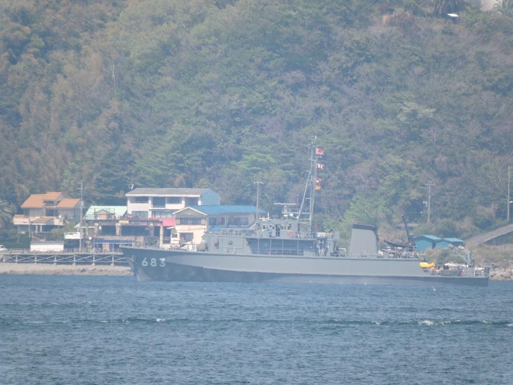 tsunoshima-14.jpg