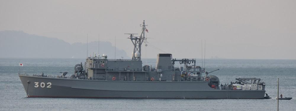 tsushima-1.jpg