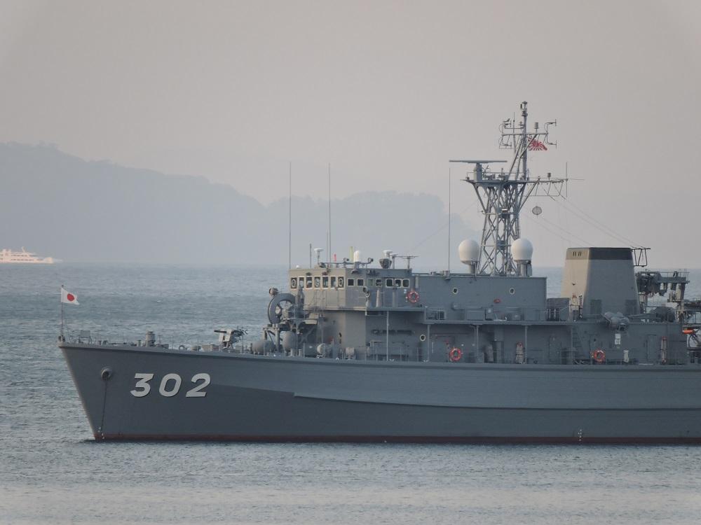 tsushima-3.jpg