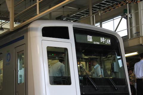 extra train