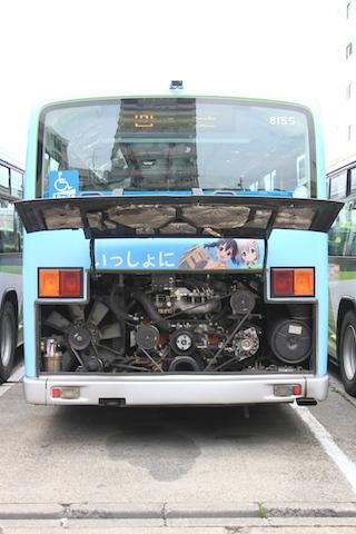 エンジン停止(6155)