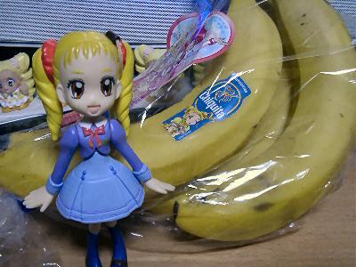 プリキュアバナナ 011