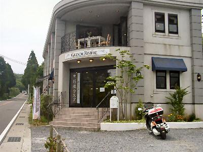 箱根 006