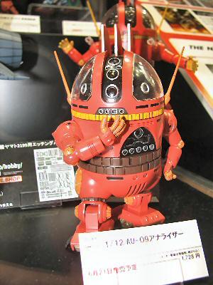 東京おもちゃショー2014 019
