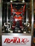 東京おもちゃショー2014 022