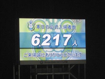 140628-4