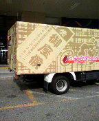 さくらの京菓子司への道-2012012813230000.jpg