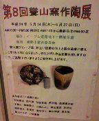 さくらの京菓子司への道-2012052412530002.jpg