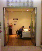 さくらの京菓子司への道-2012052412530003.jpg