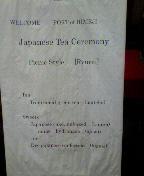 さくらの京菓子司への道-2012060812410000.jpg