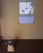 さくらの京菓子司への道-2012072610520001.jpg