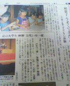 さくらの京菓子司への道-2012091017210000.jpg