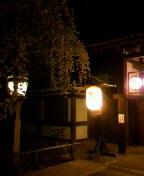さくらの京菓子司への道-2013032321260002.jpg