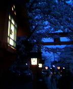 さくらの京菓子司への道-2013033018300001.jpg