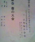 さくらの京菓子司への道-2013041514150001.jpg