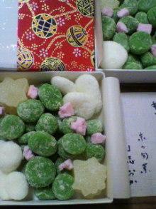 さくらの京菓子司への道-2013051814460000.jpg
