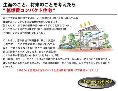 syo1[1]_convert_20140313091526