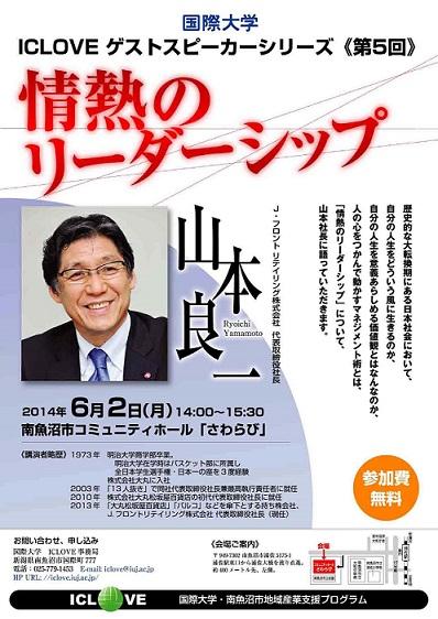 leader[1]