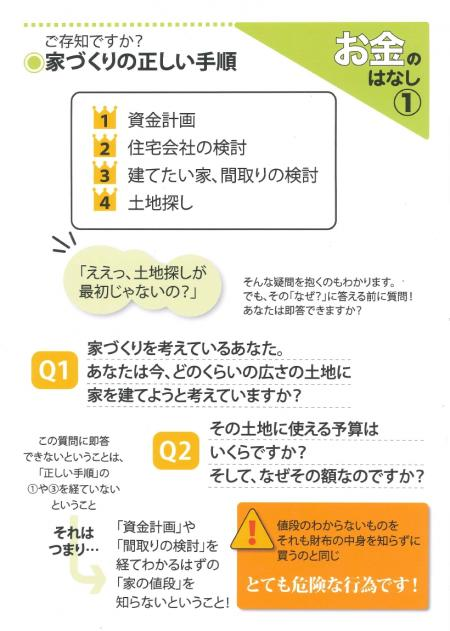 3F[1]_convert_20140524191519