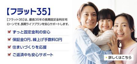 300102875[1]_convert_20140905105703