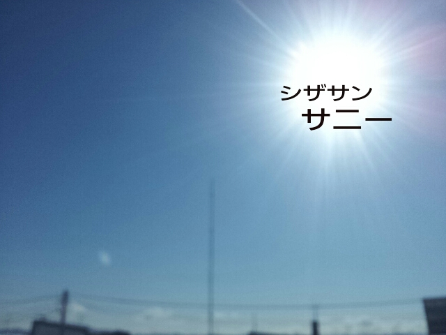 20140223022656cc4.jpg