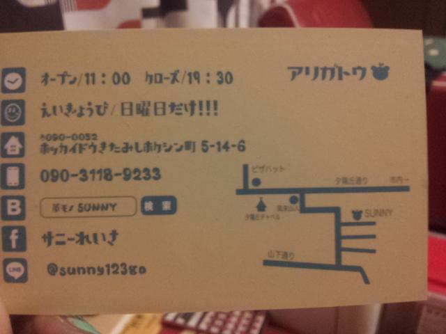 20140327012511cee.jpg